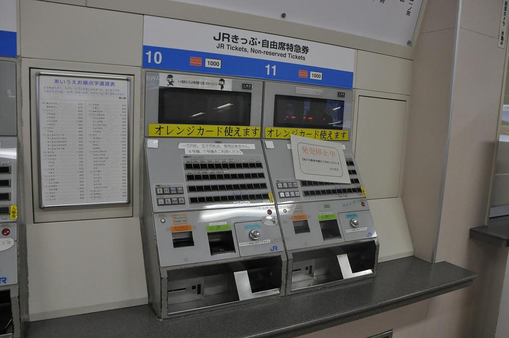 20130119toyamaa10.jpg
