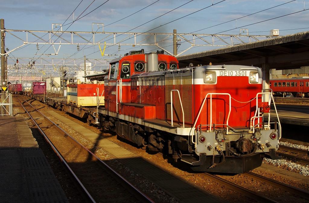 20130612takaokakamotsu.jpg