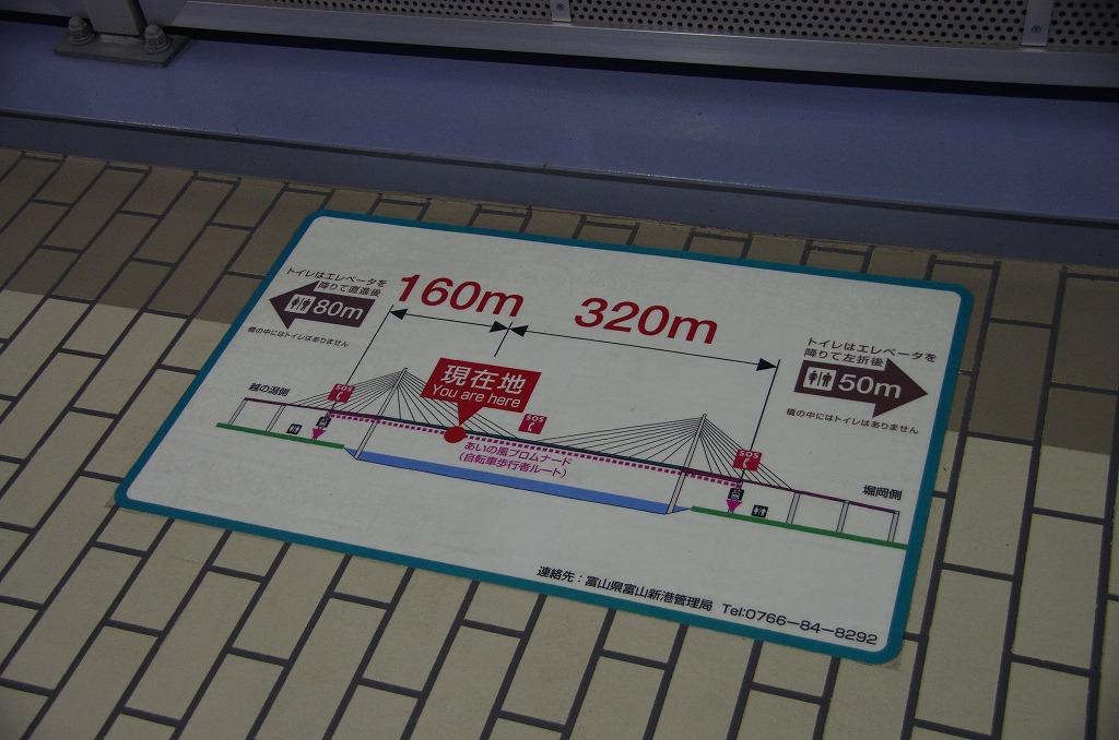 20130616shinminato3.jpg