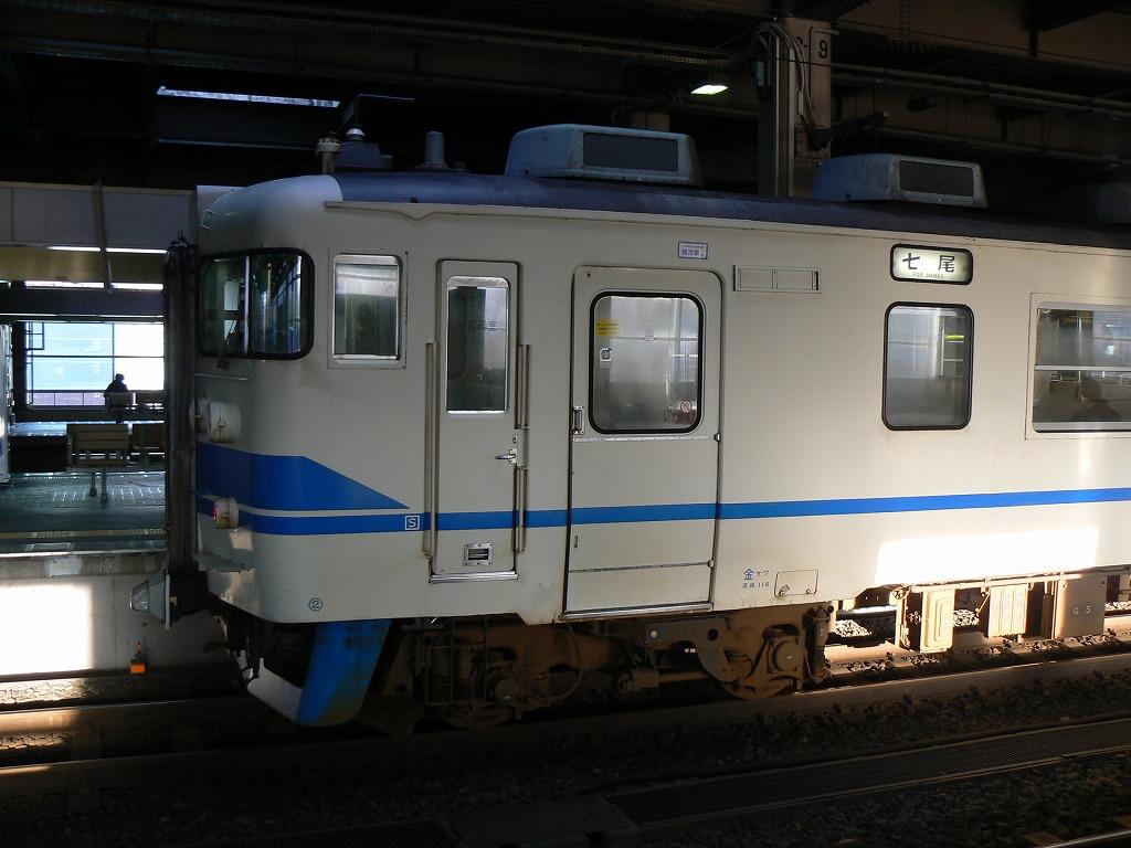 P1210806.jpg