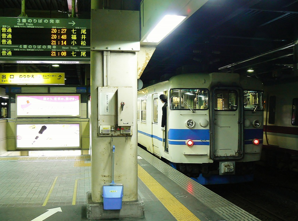 P1210896.jpg