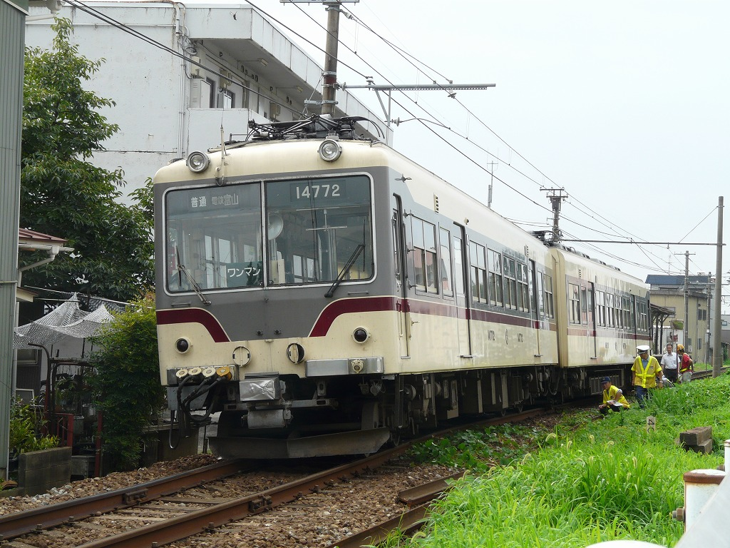 P1230717.jpg
