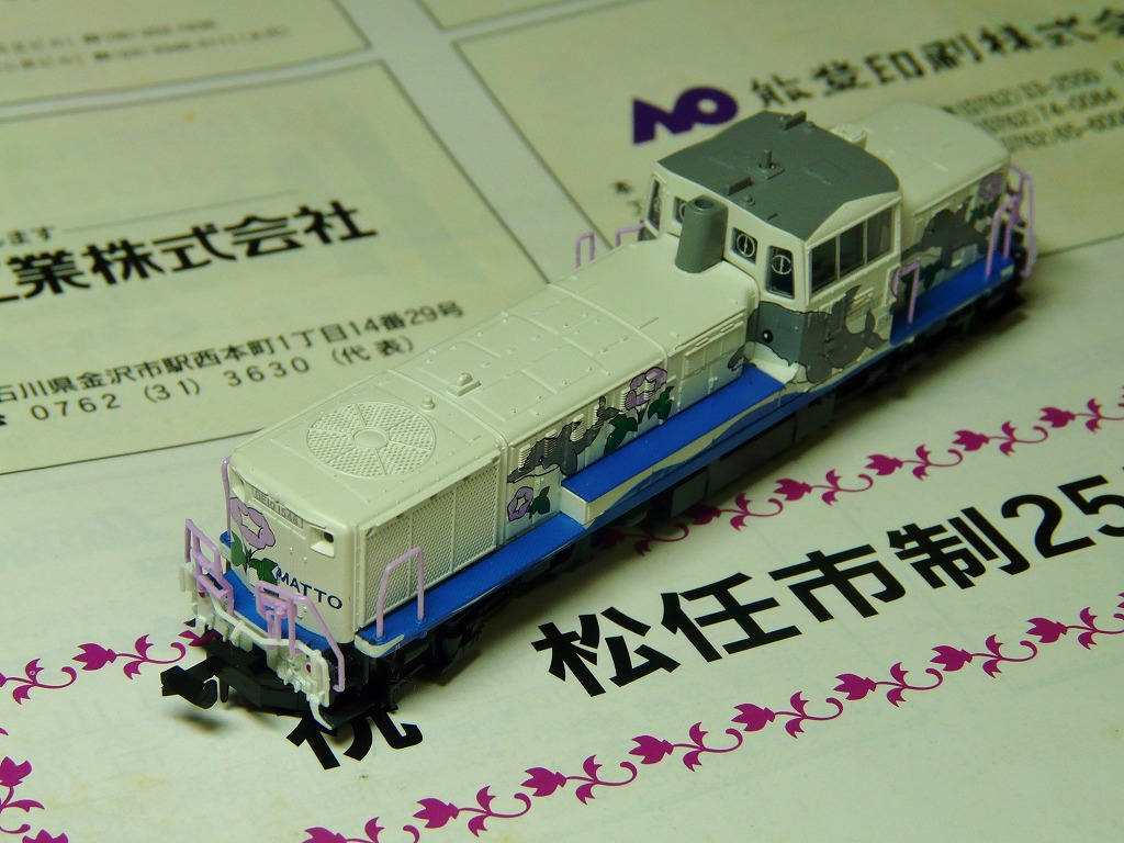 P1250323.jpg