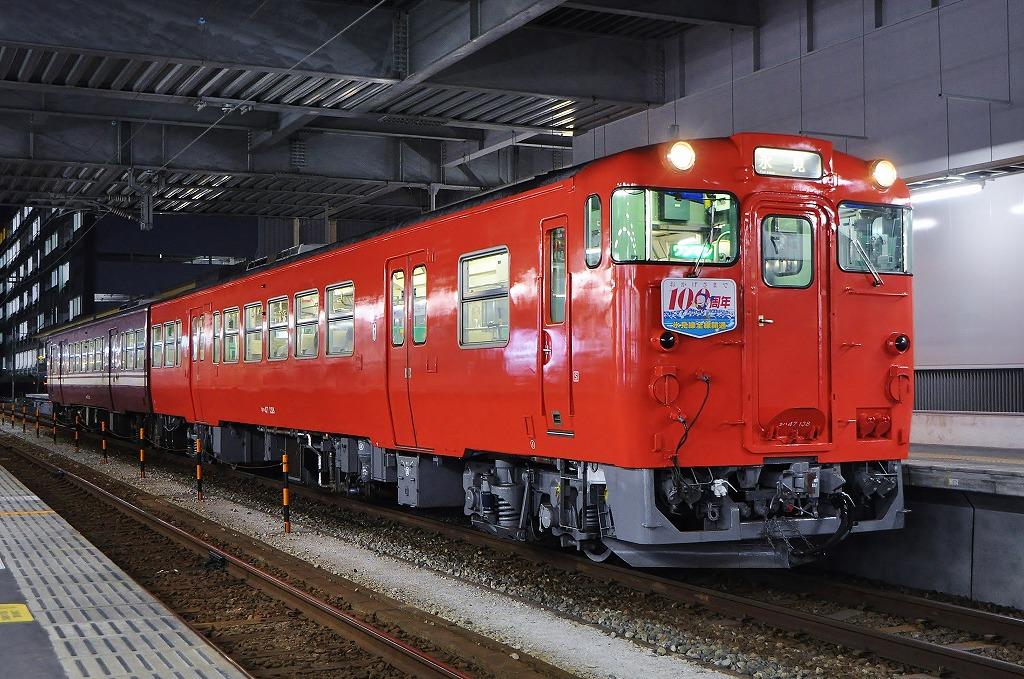 kh47138.jpg