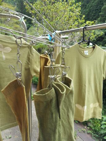 kuzu-tshirts.jpg