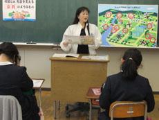 租税教室3