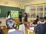 租税教室8