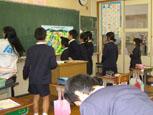 租税教室9
