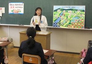租税教室1