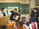 租税教室11