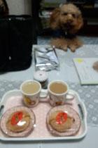 お茶の時間3