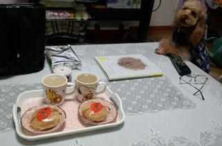 お茶の時間4