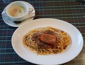 カンパーニュ ホホバ肉ミートソース