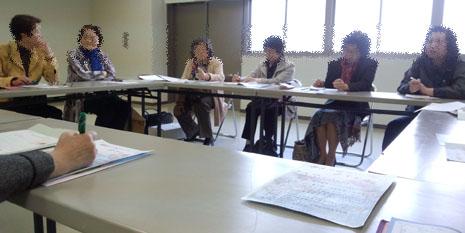 518プロジェクト 実行委員会2