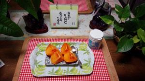 夜 食後の柿w