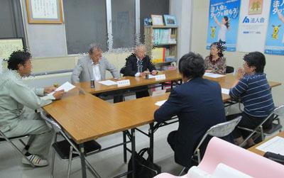 税考週間実行委員会