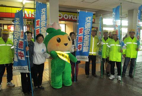 2014 交通安全キャンペーン