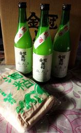 純米にごり酒