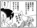 life201305_058_04.jpg