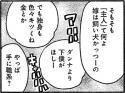 momo201305_122_01.jpg