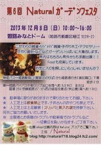 2013-12-8-1.jpg