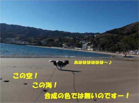 03_convert_20131221171718.jpg