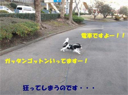 04_convert_20131223162022.jpg