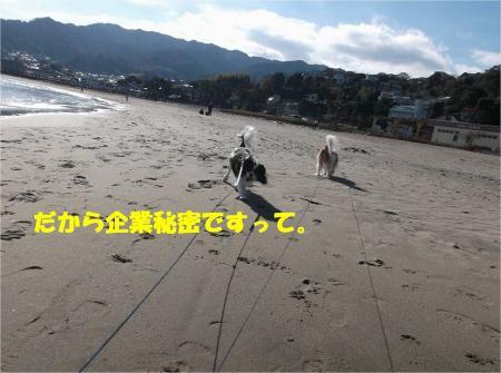 07_convert_20131230164825.jpg