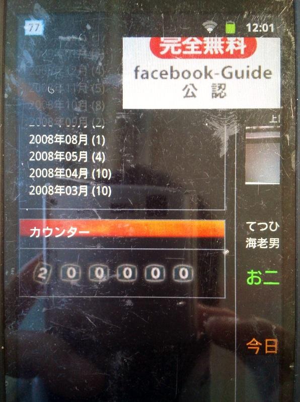 NCM_0906.jpg