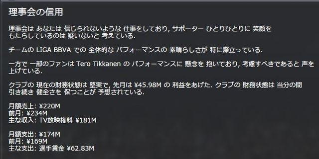 Sanse2016_04_2