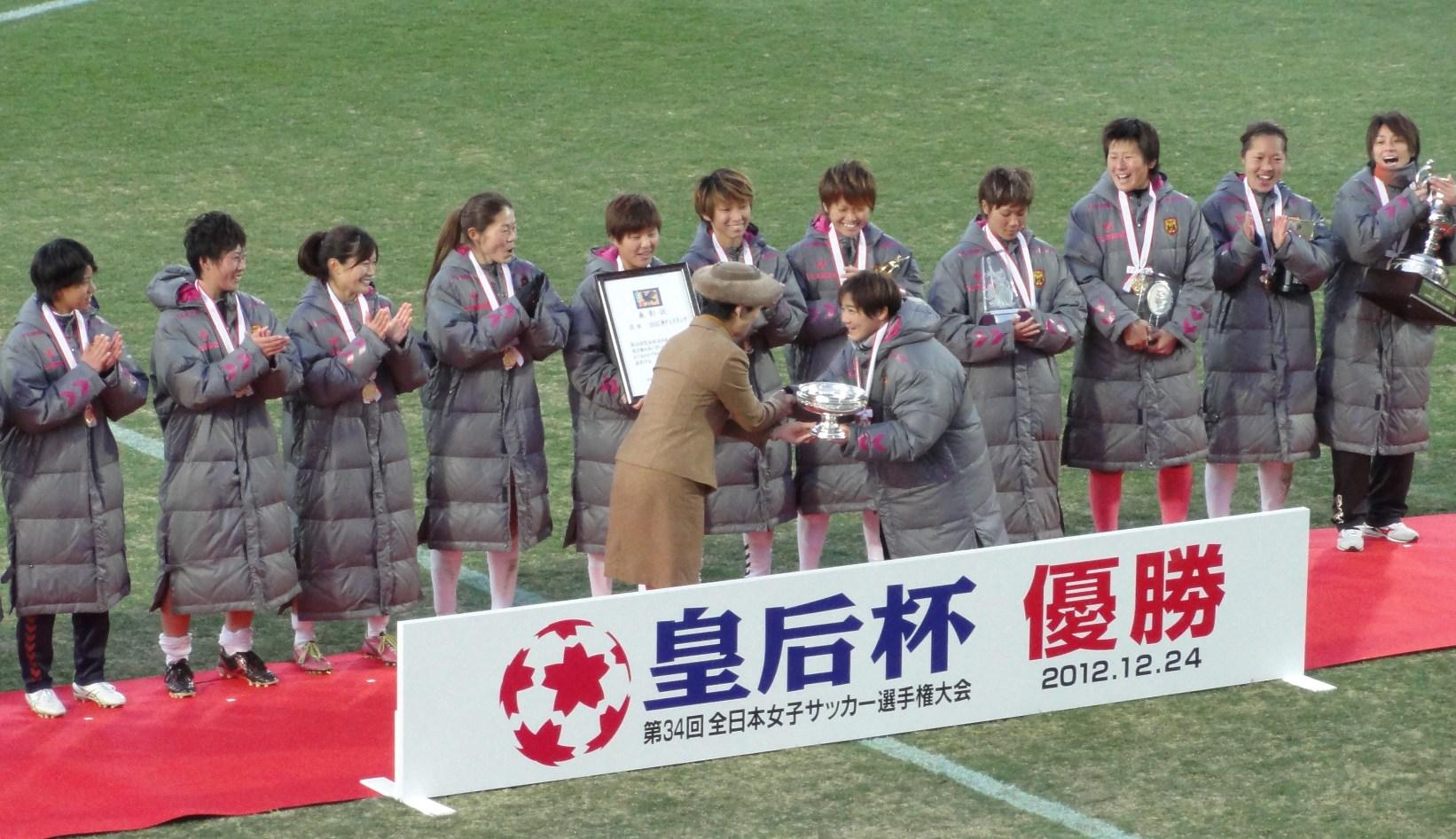 高円宮妃殿下より皇后杯を受け取る大野忍主将とINAC神戸の選手たち