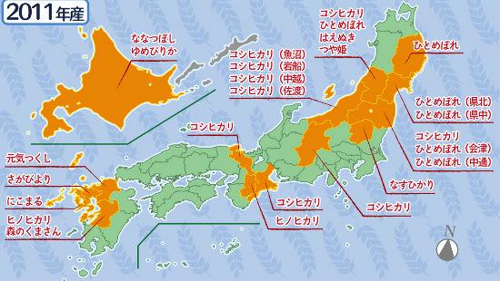 食味特A米の品種と分布地域