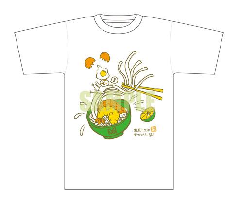 120818モンバスうどんTシャツ表