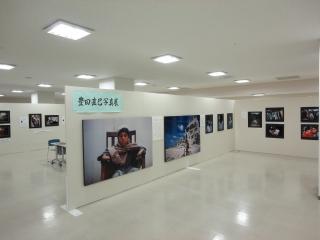 市民の報道写真展2
