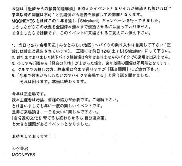 fc2blog_20141103134509707.jpg