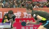 【卓球】 閻安/林高遠VS王励勤/尚坤 超級リーグ