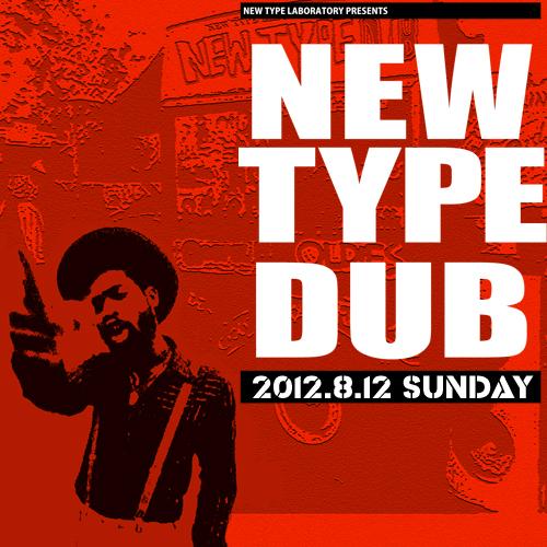 NEW TYPE DUB