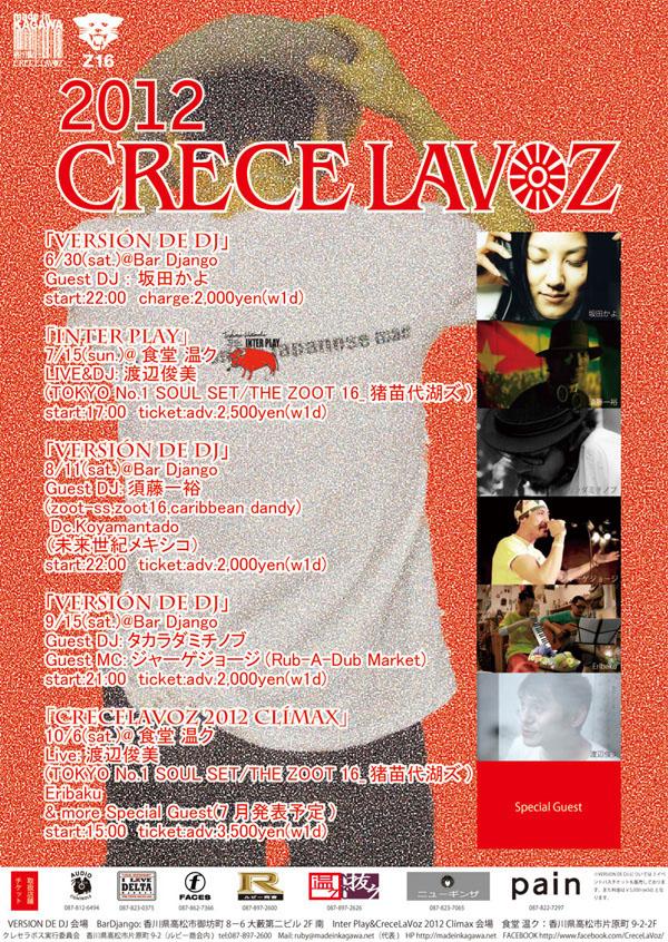2012CreceLaVoz