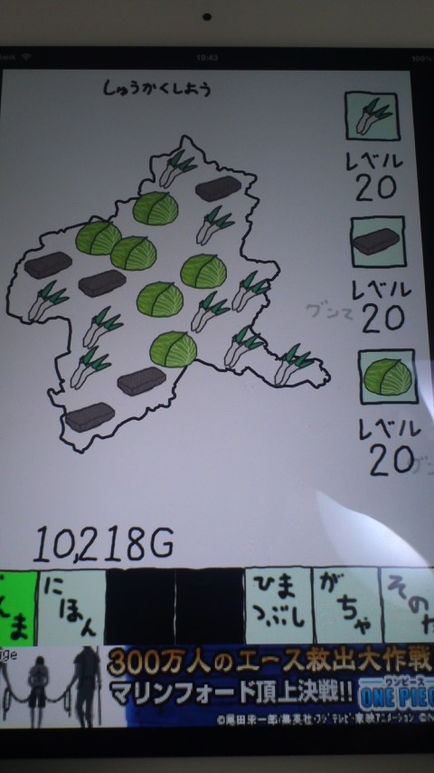 120601_1943~01