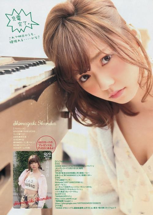 島崎遥香、前髪ざっくりカットでイメチェン10