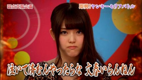 HKT48指原莉乃、不倫騒動の乃木坂・松村沙友理ついてコメント「自分がやったことを反省して、頑張ってもらいたい」9