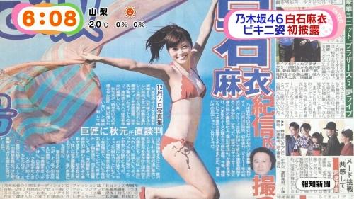 乃木坂エース・白石麻衣、ついに水着解禁!巨匠・篠山紀信氏が撮った12