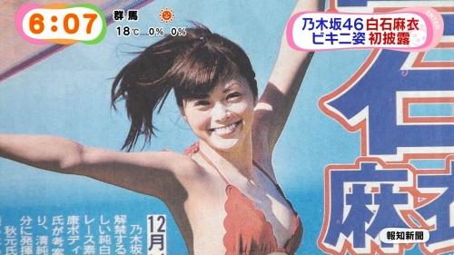 乃木坂エース・白石麻衣、ついに水着解禁!巨匠・篠山紀信氏が撮った11