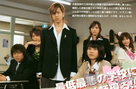 長澤まさみと紗栄子、「ドラゴン桜」コンビがツーショット披露 「可愛すぎる!」など絶賛の声2