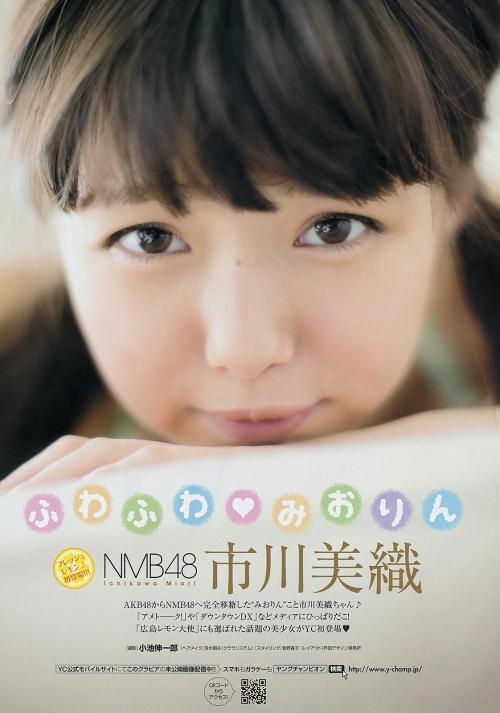 NMBのフレッシュレモン市川美織(20) 寝顔が可愛すぎると話題に「まるで天使」 「みおりんカワイイ!」 ファン大興奮13