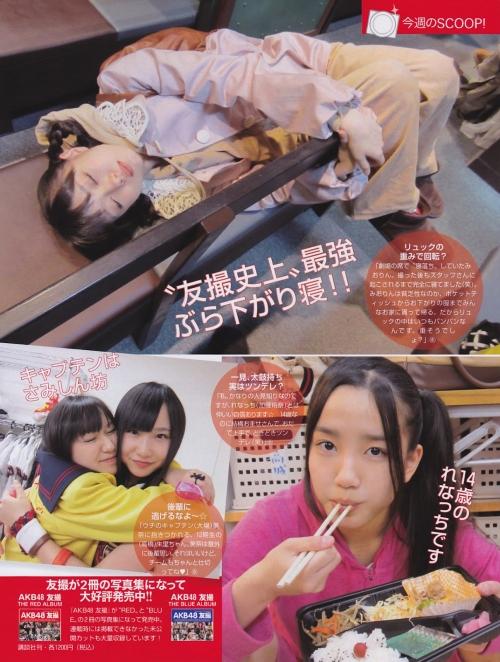NMBのフレッシュレモン市川美織(20) 寝顔が可愛すぎると話題に「まるで天使」 「みおりんカワイイ!」 ファン大興奮22