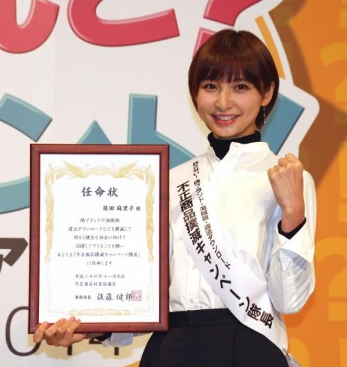 元AKB48篠田麻里子「作り手として不正商品は絶対にダメと訴えていきたい」 → お前が言うなとブーイング1