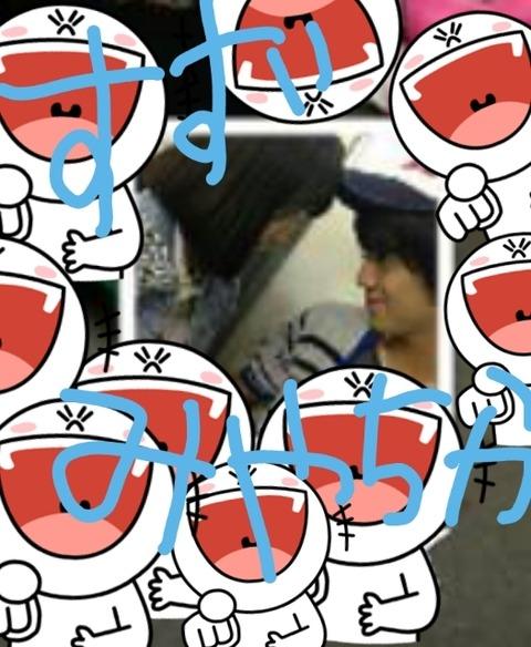"""広瀬すず、10代目の「高校サッカー応援マネージャー」に決定! 堀北、北乃きい、ガッキーらが務めた""""人気女優の登竜門""""30"""