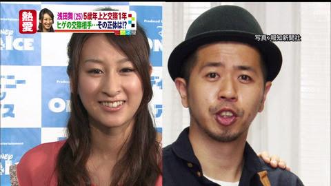浅田舞さん、「シクラメン」DEppaと来春結婚!1