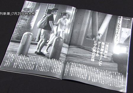 浅田舞さん シクラメン・DEppaとの結婚「決まっていません」1